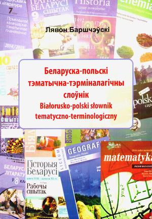 Беларуска-польскі тэматычна-тэрміналагічны слоўнік