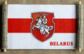Belarus. Дэкаратыўны магніт